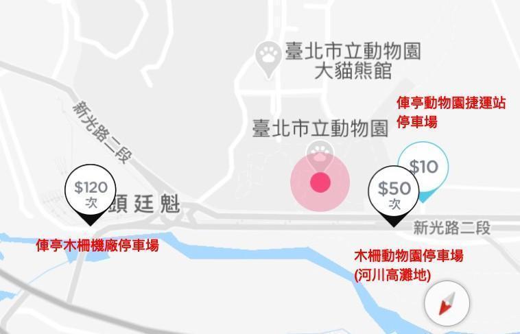台北動物園2020,動物園停車場,動物園停車,動物園收費停車場,台北動物園停車場,台北動物園收費停車