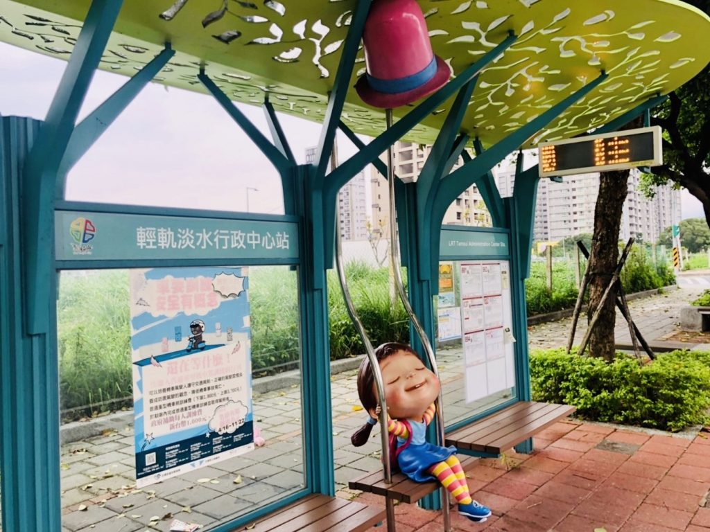 淡水輕軌,淡水景點,淡海輕軌,輕軌,淡水行政中心站
