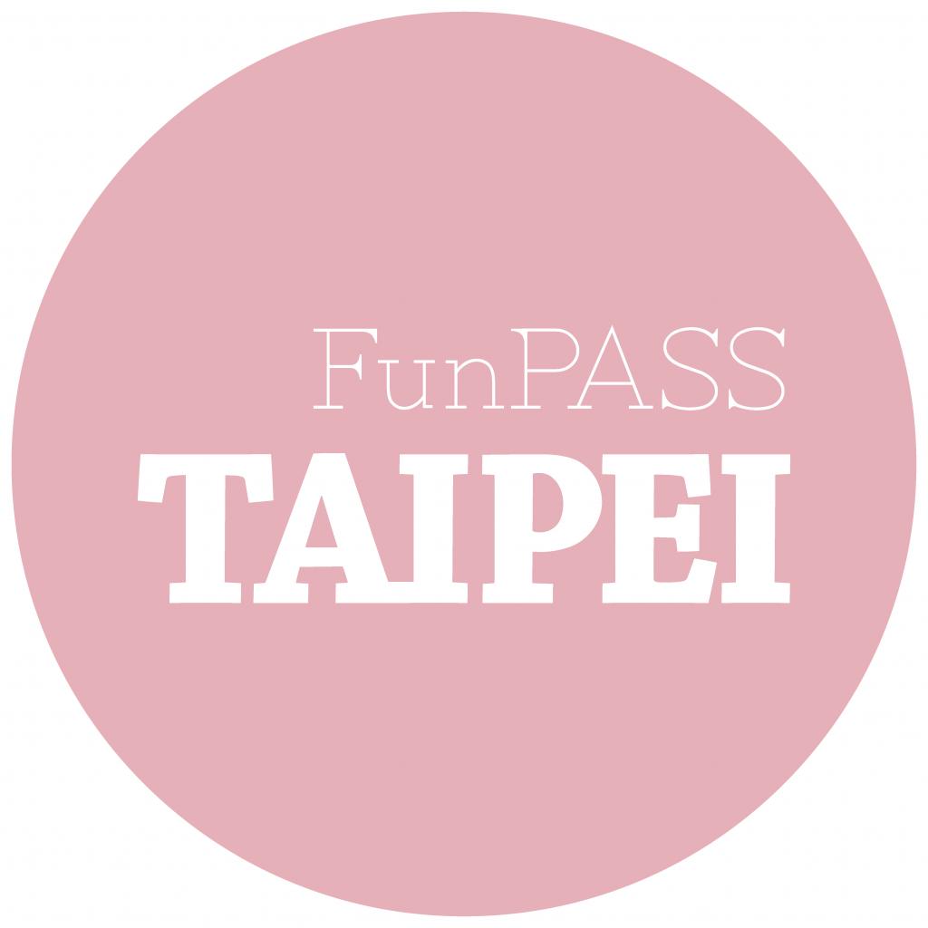 關於「北北基好玩卡Taipei Fun Pass」
